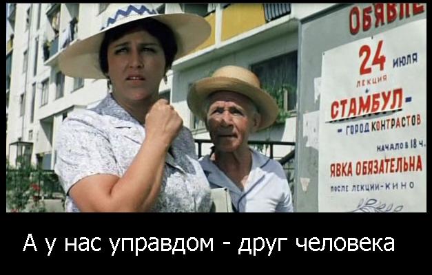 ОСМД по-новомосковски, Гетманская 55