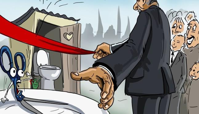 Новый «тренд» Новомосковска – лотки-туалеты