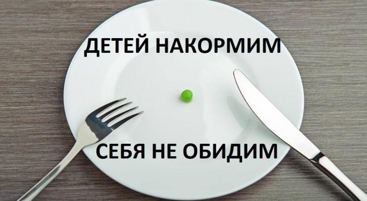 """""""Новомосковские кормильцы""""."""