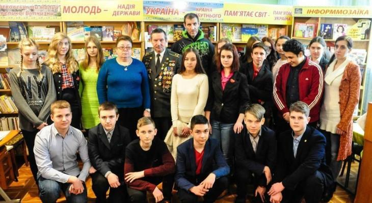 У юнацькому відділі Новомосковської центральної міської бібліотеки пройшла зустріч з ветеранами