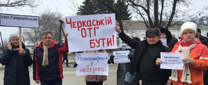 Почему 21 февраля жители Гвардейского и Черкасского перекрывали дорогу