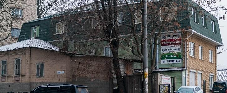 В Днепре появились первые жертвы новой схемы кражи недвижимости
