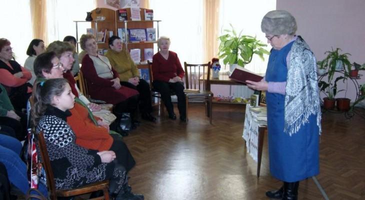 Шевченківські читання у центральній міській бібліотеці