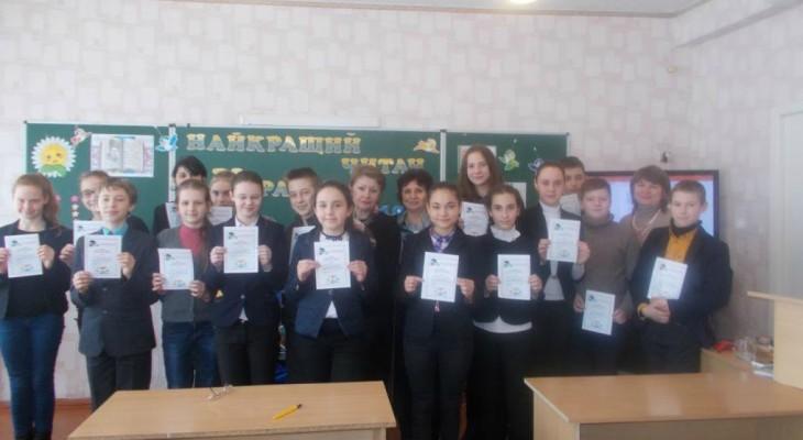 Найкращий читач року у Новомосковську
