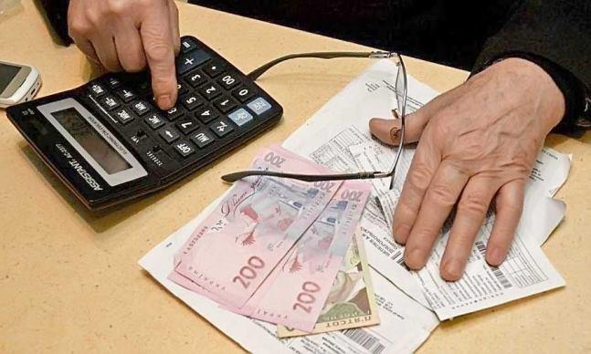 На Новомосковщині пенсії працюючих пенсіонерів розраховуватимуться по-новому