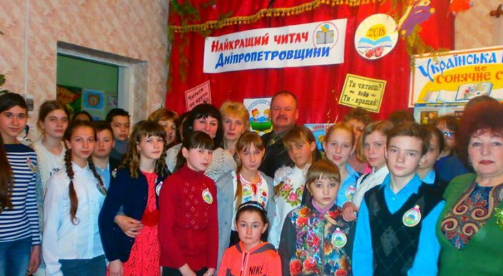 У Новомосковську визначили переможців всеукраїнського конкурсу з читання