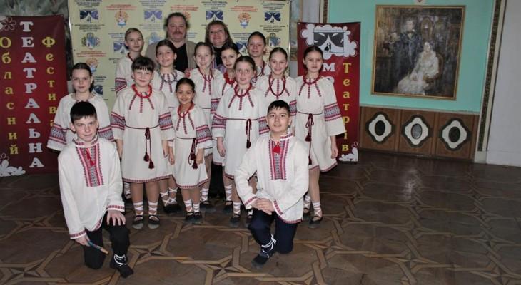 Молоді театрали з Новомосковщини прийняли участь у обласному фестивалі