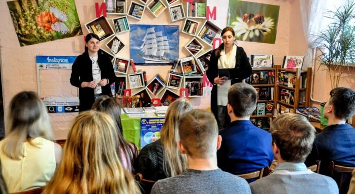 У Новомосковську юнакам та дівчатам розповіли про формулу вибору професії