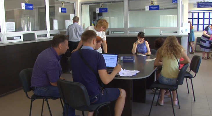 Новомосковці мають право знати інформацію щодо укладення трудового договору