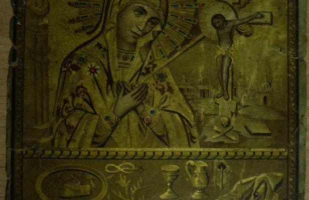 Новомосковському музею подарували ікону ХІХ століття