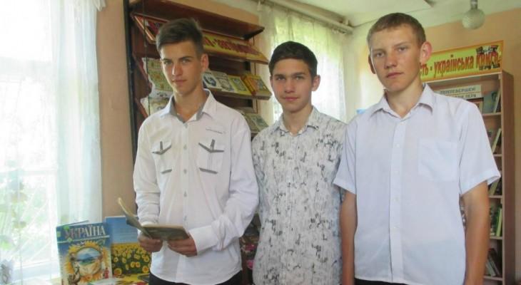 Новомосковська бібліотека провела годину українознавста «Державні кольори України»