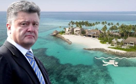 Кто из чиновников, судей и депутатов оказался самым «дорогостоящим» отпускником