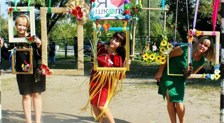 Новомосковський ЗЗСО №15 провів осінній ярмарок