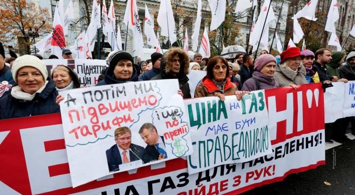 Команда «Батьківщини» розпочала всеукраїнський рух проти підвищення ціни на газ і тарифів на комунальні послуги