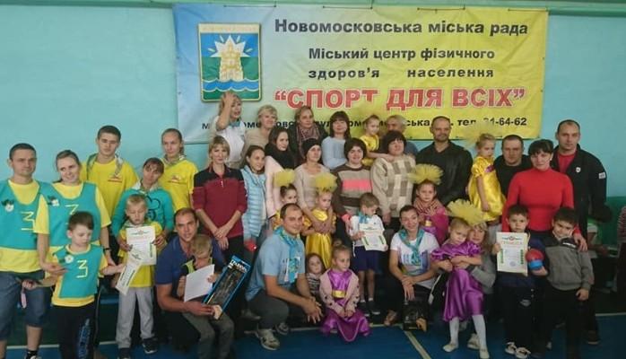 В Новомосковске прошли состязания «Мама, папа, я – спортивная семья»