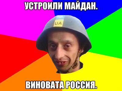 Обращение к украинцам!