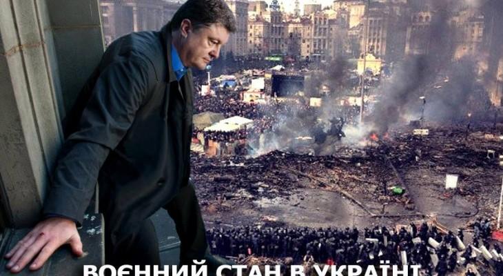 Военное положение в Украине не что иное, как оттягивание Петром Порошенко предстоящих выборов.