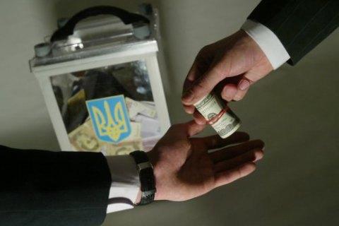 ИНФОРМАЦИЯ ДЛЯ БАНДЫ НАРДЕПА НЕСТЕРЕНКО. В Одесской области женщина получила 5,5 лет тюрьмы за подкуп избирателей