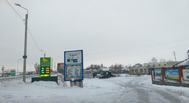 Незаконные заправки в Новомосковске стали нормой