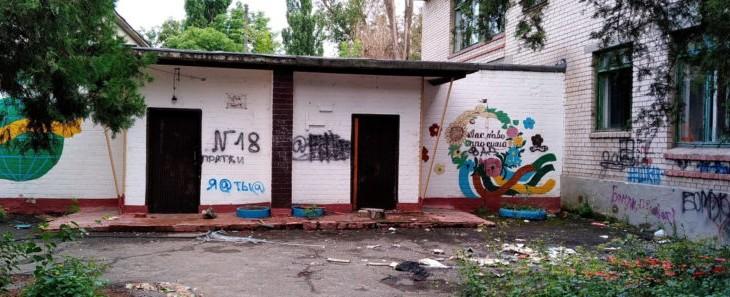 Новомосковские власти превратили бывший детсад «Юбилейный» , начальную школу №18 в руины