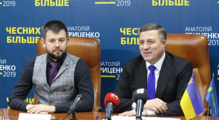 Николай Катеринчук и Герман Назаренко: обман и фальсификации на президентскихвыборах не пройдут.