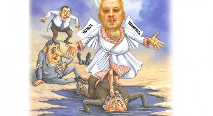 Трясина новомосковской патриархальности