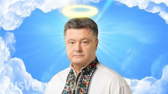 """Люди Петра Порошенко """"звонят"""" украинцам и приглашать на выборы. Аудио"""