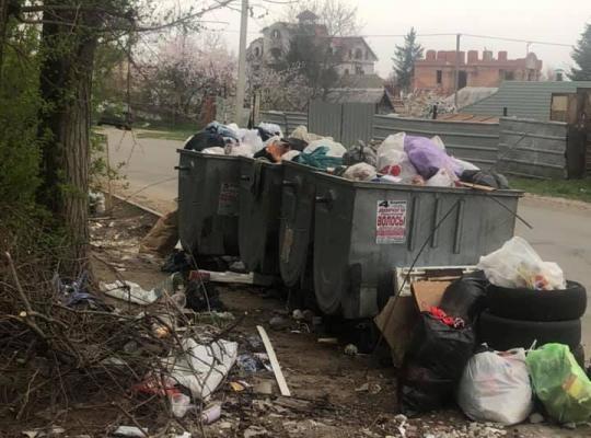 Новомосковск утопаем в мусоре