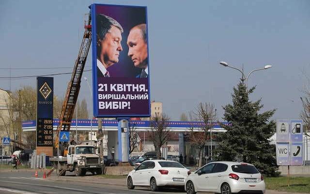 Суд признал законным изображение Путина на бордах Порошенко