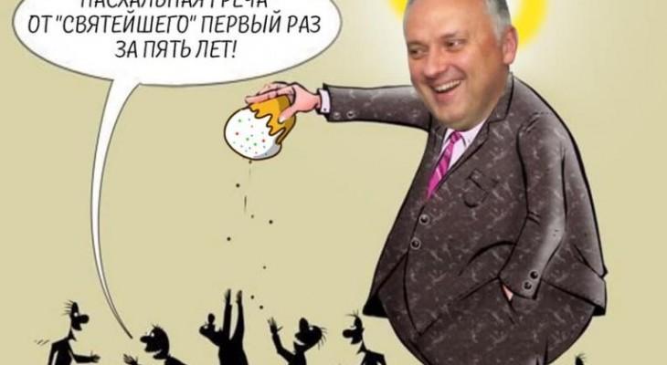 Банда Вадима Нестеренка в черговий раз засунула свої руки до бюджету міста