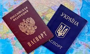 По ситуации с паспортами.