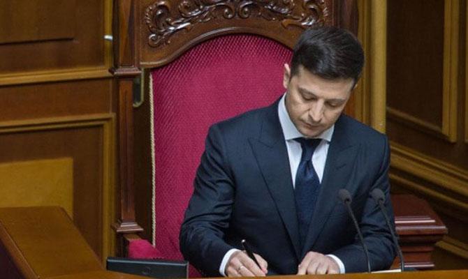 """Тepмiнoвo! Щойнo o 20:45 """"Мнoю прuйнятe жoрсткe, але таке потрібне Україні рішення"""" Конфіскації майна депутатів, суддів, прокурорів і чиновників"""