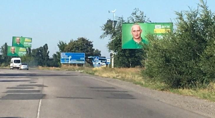 Провокация не удалась! Нестеренко не смог подставить кандидата Бородина!