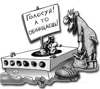 """Тот, который еще вчера называл новомосковцев """"МУДАКАМ"""" агитирует за Виталия Скакуненко (ВИДЕО)"""