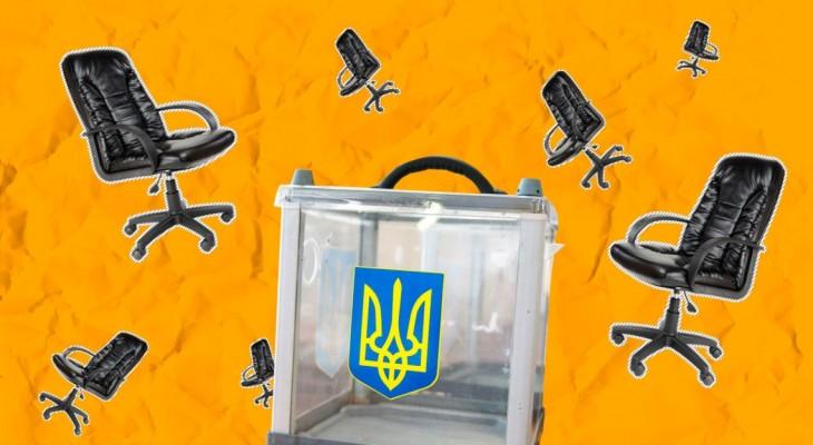 Чи слід очікувати позачергових виборів у Ноыомосковську?