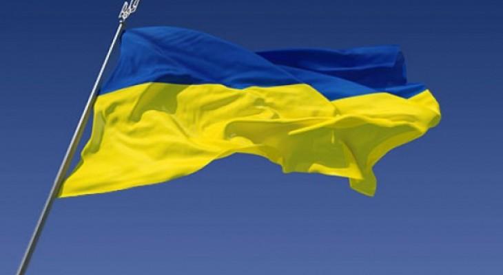 Шановні українці! Сьогодні відзначається День державного прапора України!
