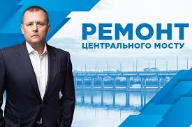 Председатель Кризисной Комиссии Днепра, поясняет,что конкретно имел ввиду мєр Борис Филатов (ВИДЕО)