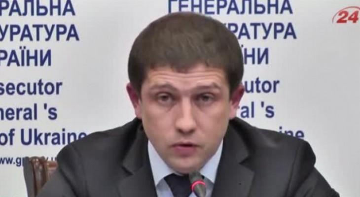 Новий зам Генпрокурора закриває справи Майдану