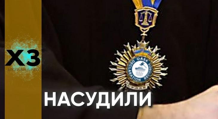 """Як судді """"начудили"""" в деклараціях! Новомосковськи судді на черзі"""