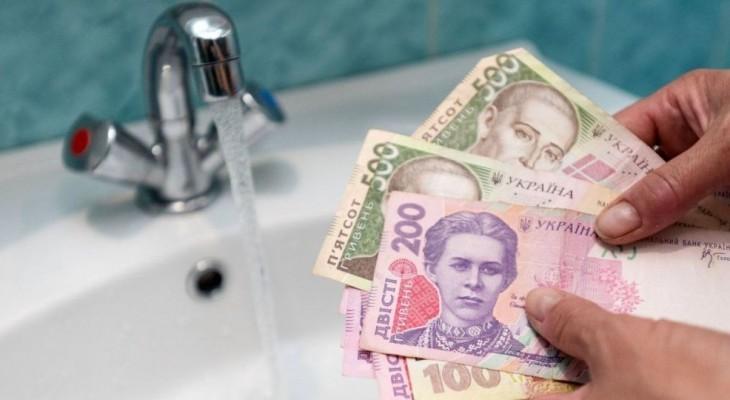 Новомосковська влада вчергове підвищуватиме тарифи на водопостачання