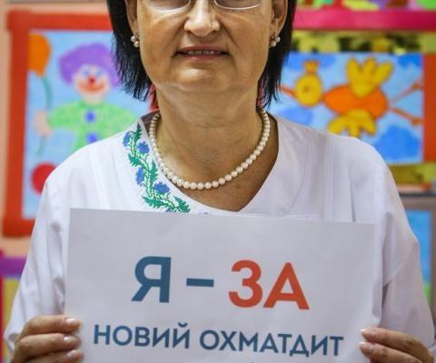 Володимир Зеленський– остановите беспредел в «Охматдит» !