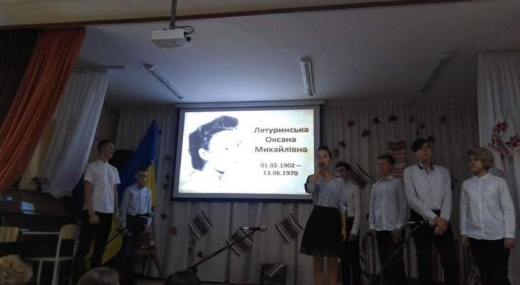 """В  ліцеї """"САМАРА"""" відбулася декада української мови та літератури."""