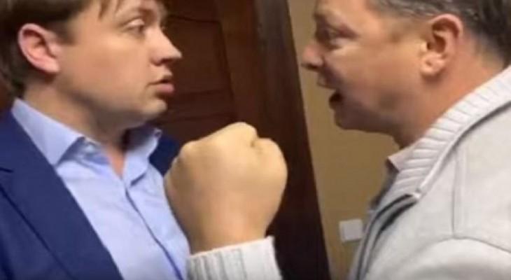 """В Украине жестко подрались """"ГОЛУБКИ"""""""