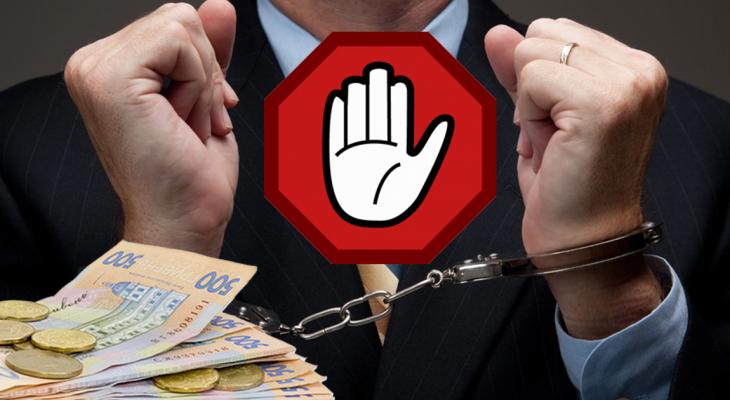 Президент Зеленський поновив кримінальну відповідальність за незаконне збагачення