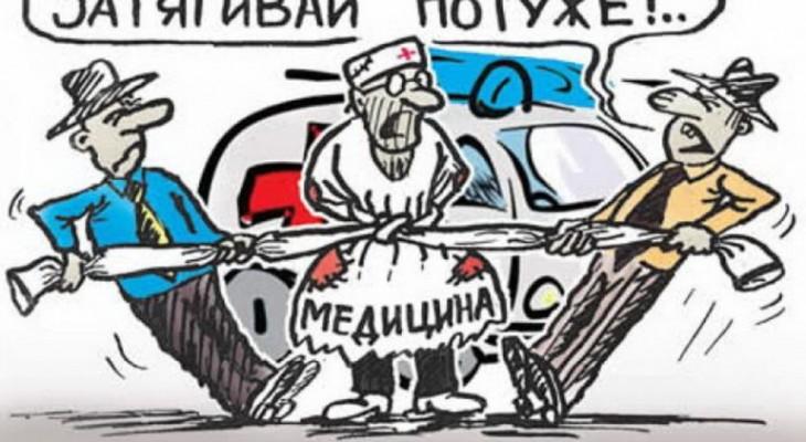 Новомосковська влада приготувала медикам подарунок до Нового року