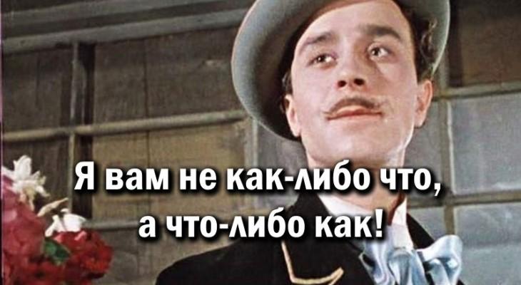 Нас держат за идиотов? И это ужасно раздражает. –  Денис Соколов