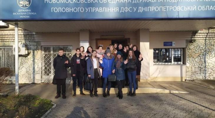 Студенти НККЕП відвідали Новомосковську податкову інспекцію