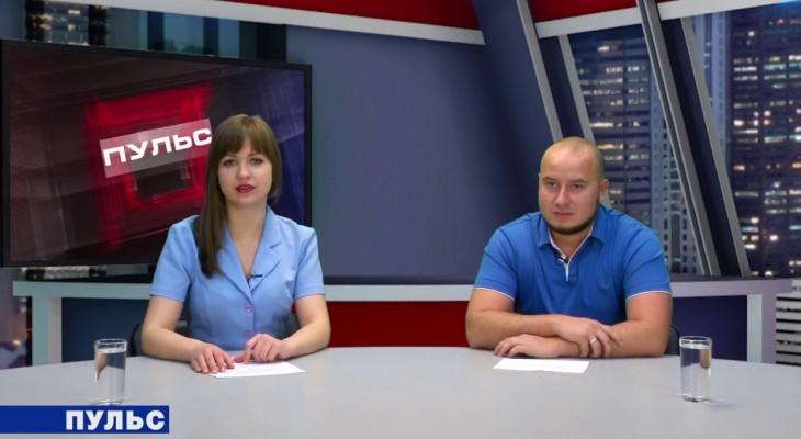 У Новомосковську експлуатують небезпечну для відпочиваючих площу
