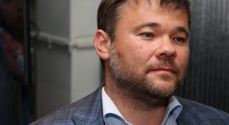 Главу Офиса президента Богдана будут судить за превышение полномочий