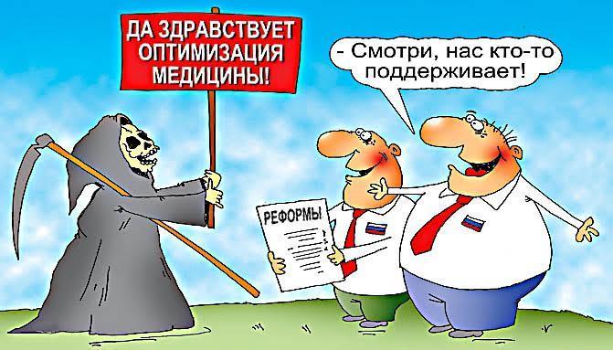 Кто может объяснить, что творится в городской больнице Новомосковска?